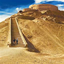 The tower of silence of Yazd and its secrets
